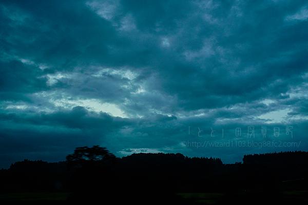 20100923雲