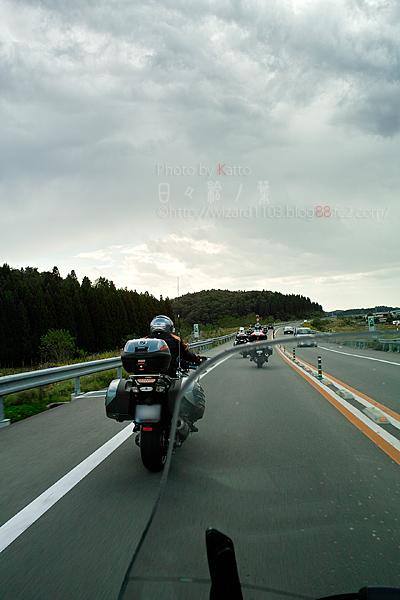 秋田自動車道1