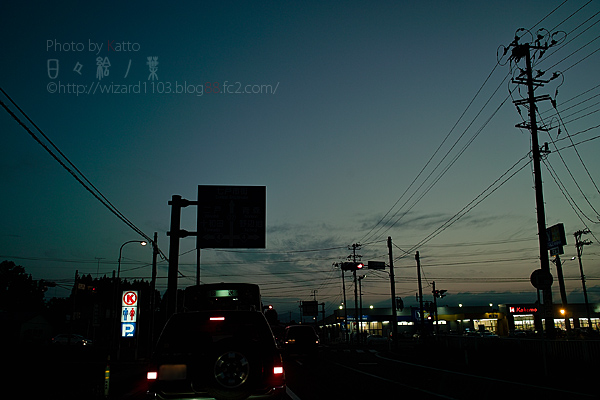 黄昏時2010_11