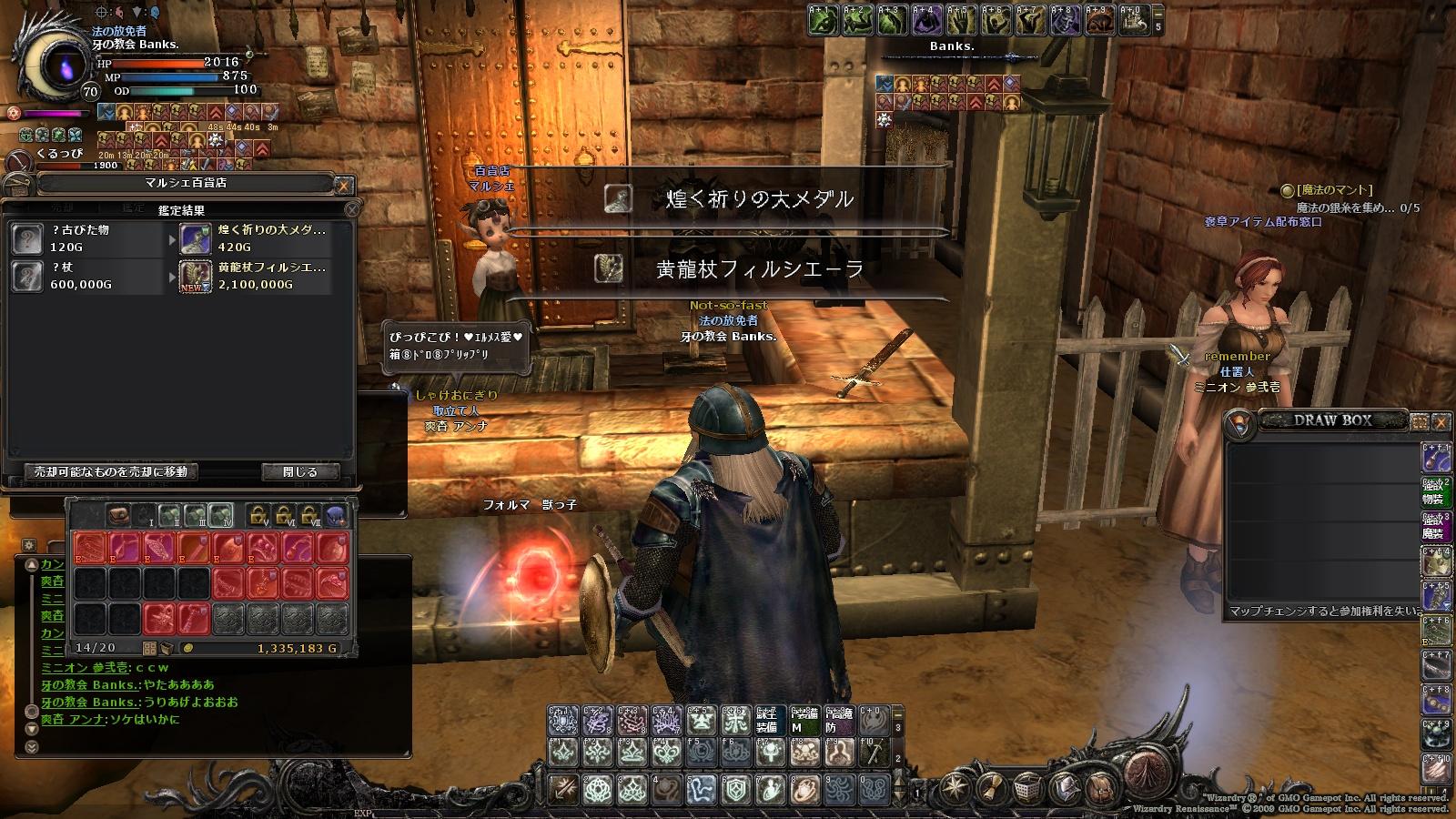 wo_20141114_221102.jpg