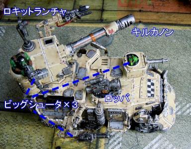 120115_03_arm2.jpg