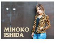 元女子サッカー選手 石田ミホコ さん