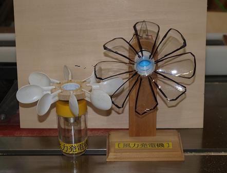 027 発電機弐種類