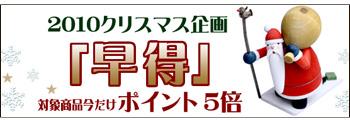 hayatokublog.jpg