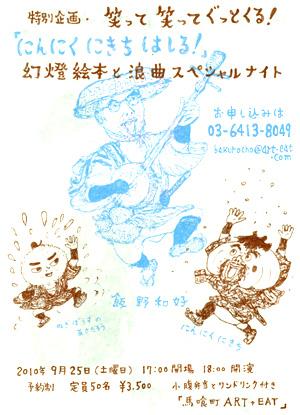 iino2_20100807183721.jpg