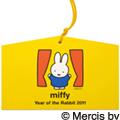 miffy-ME.jpg