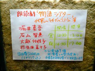DVC00246_20111128102000.jpg