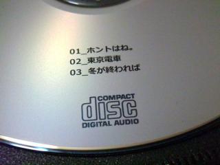 DVC00537_20121220083243.jpg