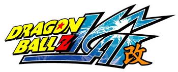 dbz_kai_logo.jpg