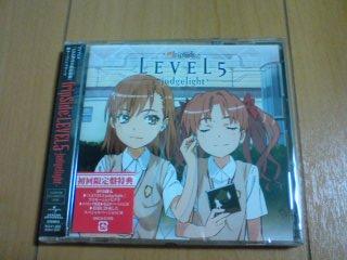 LEVEL5