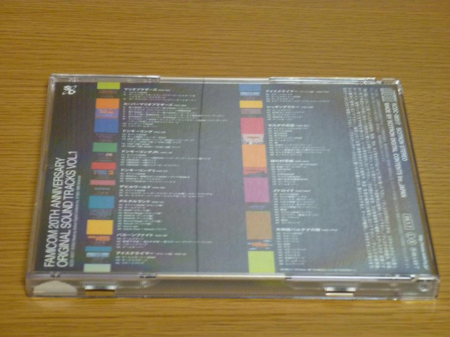 P1110067.jpg