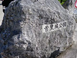 20110927okinawa1