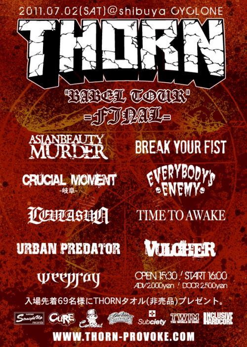 20110702_thorn_final