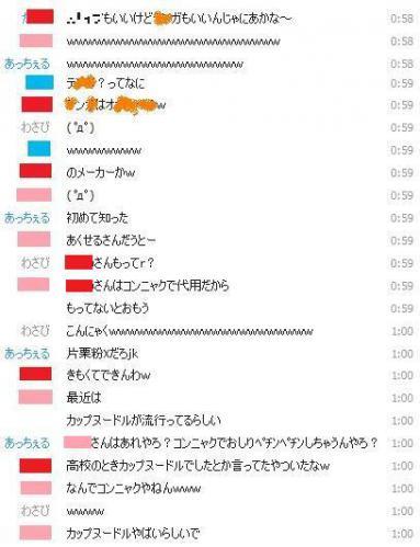 2012-02-09-02.jpg
