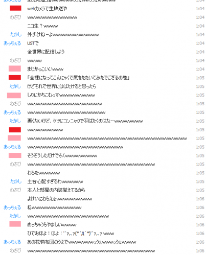 2012-02-09-04.png