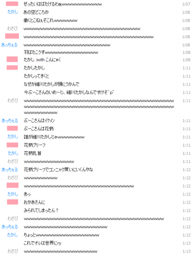 2012-02-09-06.png