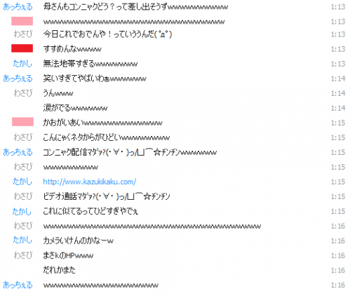 2012-02-09-07.png