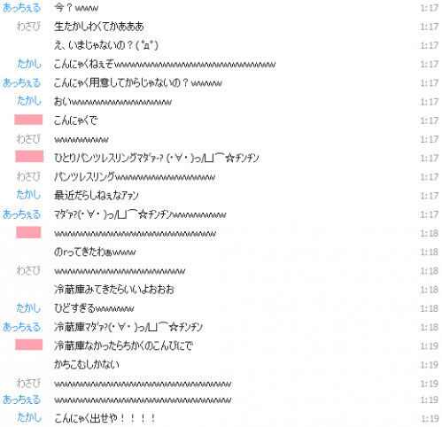 2012-02-09-08.png