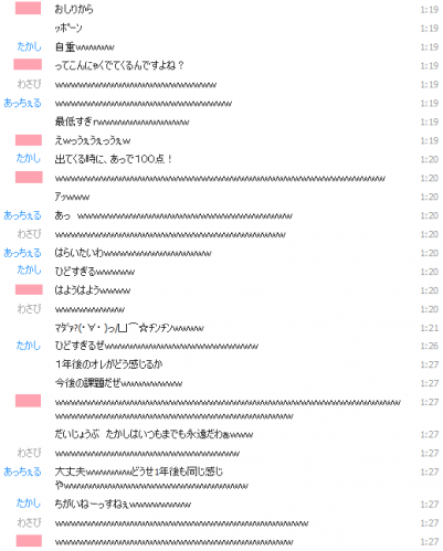 2012-02-09-09.png