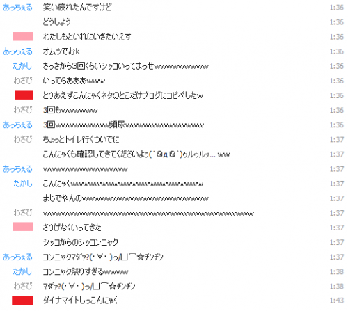 2012-02-09-10.png