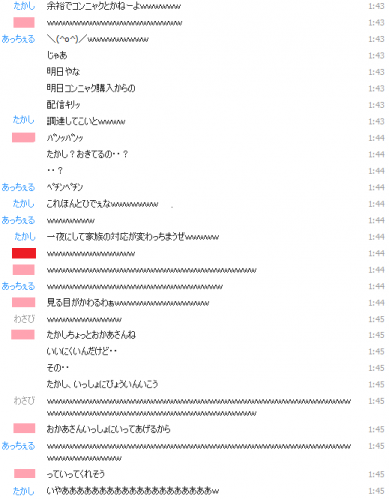 2012-02-09-11.png