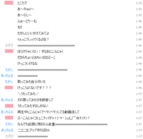 2012-02-09-12.png