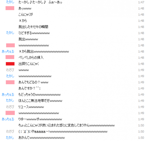 2012-02-09-13.png