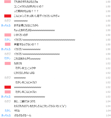 2012-02-09-14.png