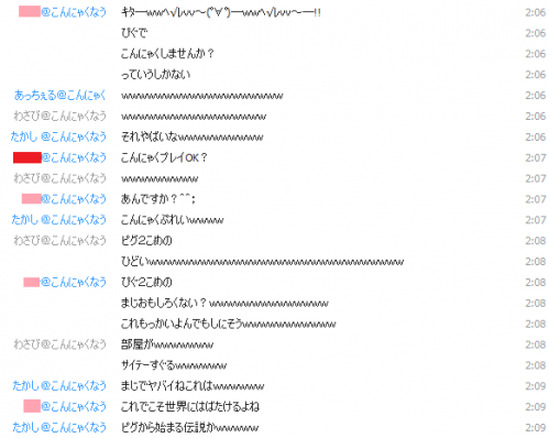 2012-02-09-18.png