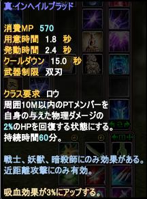 2012-01-09 16-18-07