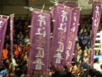 芹江選手初防衛戦03