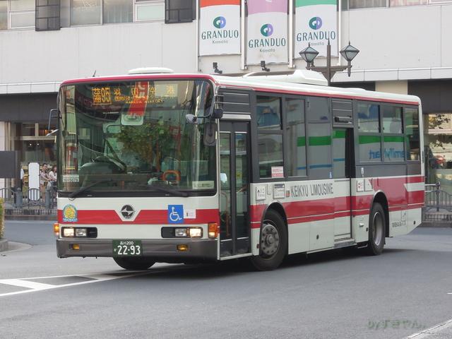 NH5079