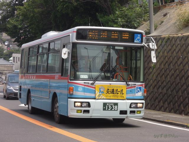 G8375