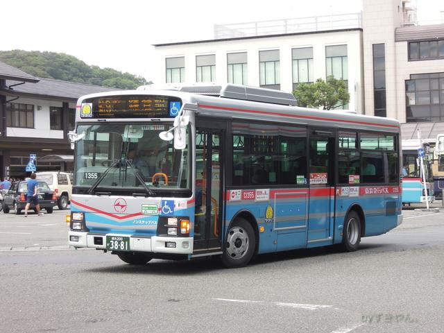 C1355