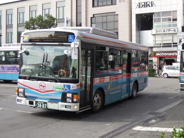 C1356