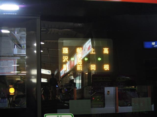908 LED