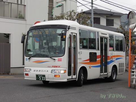 C4043