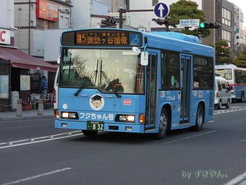 C4172
