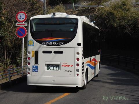 C3330