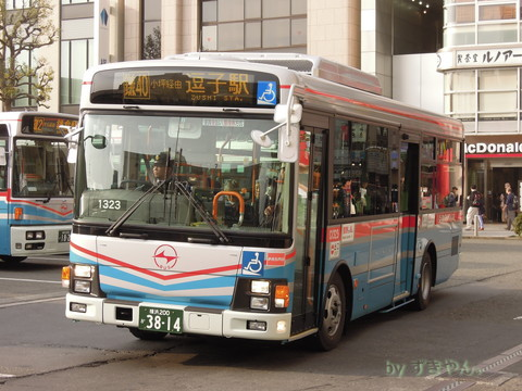 C1324