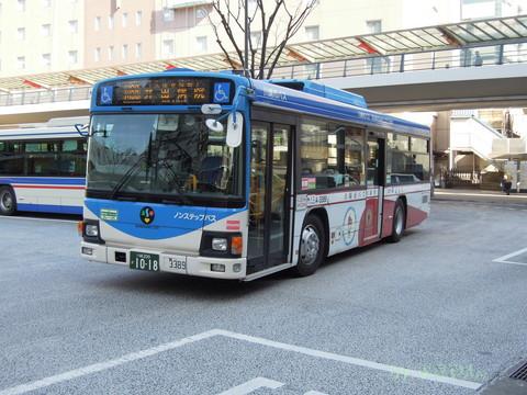 A-3389
