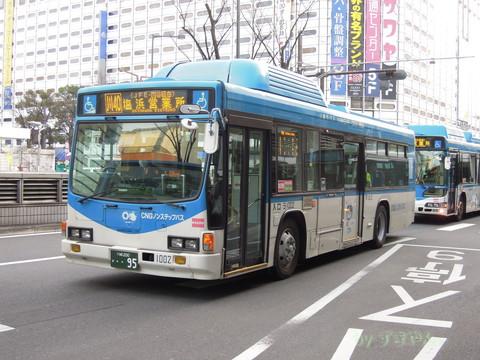 S-1002