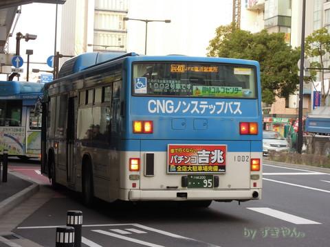 S-1002 後