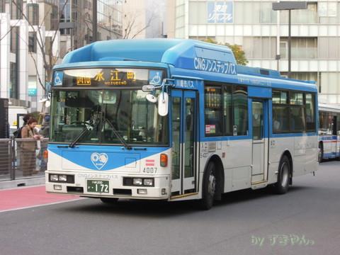 S-4007