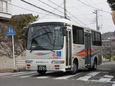 C3156