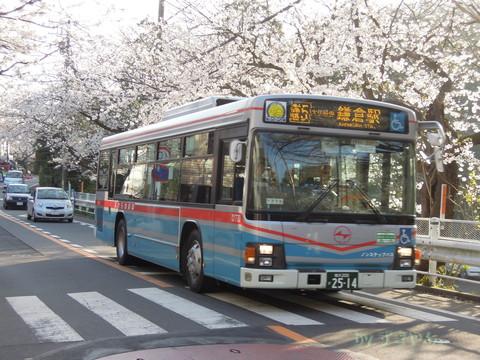 C1770