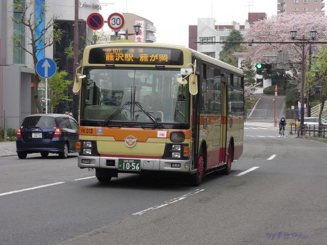 FK012(旧)