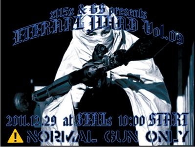 eternal-jihad-09.jpg