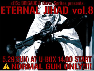 eternal-jihad.jpg