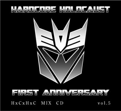 mix-cd-vol5.jpg